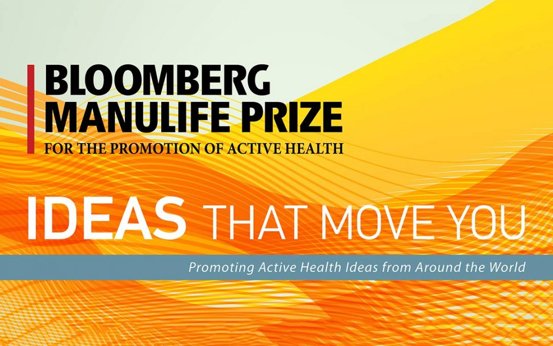 McGill's Bloomberg Manulife Prize for Active Health